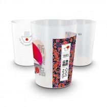 Gobelet Plastique Réutilisable 22 cl